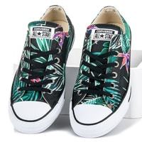 Tenisky Converse chuck taylor all star tropical print zelené