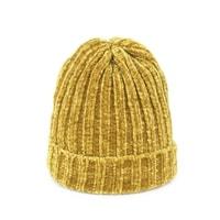 Dětská teplá zimní čepice žlutá