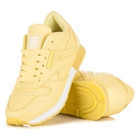 Pohodlné tenisky rapter žluté