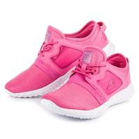 Sportovní boty s vázáním růžové