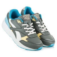 Barevné sportovní boty šedé