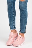 Růžové sportovní boty