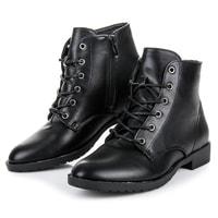 Černé kotníkové boty se šněrováním
